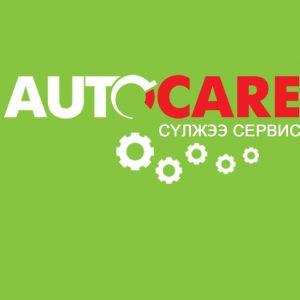 Авто халамж сүлжээ сервис / AutoCare service