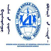 Баянхонгор аймгийн Эрдэм ахлах сургууль