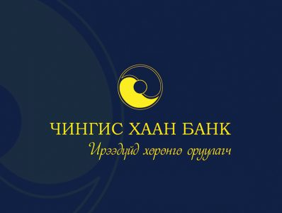 Чингис Хаан Банк / Chingiss Khan Bank