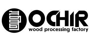 Очир мебель, модон эдлэлийн үйлдвэр / Wood processing plant