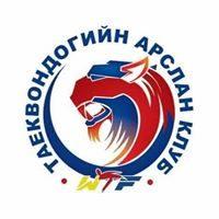Арслан таеквондо клуб / Arslan taekwondo club