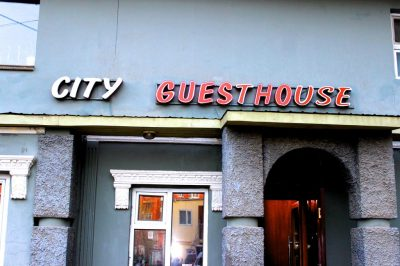 Сити гейстхаус энд турс/ City Guesthouse & Tours