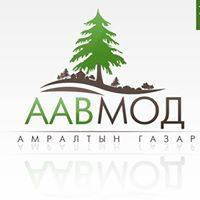 Аав Мод амралтын газар / Aab mod resort