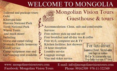 Mongolian Vision Tours