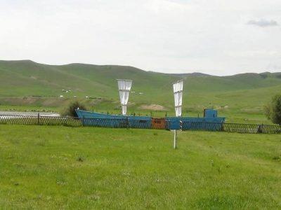 Анар жуулчны бааз / Anar tourist camp