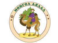 Монгол аялал жуулчлал ХХК / Mongol Travel LLC