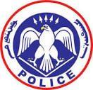 Хөвсгөл аймгийн цагдаагийн газар