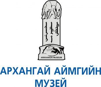 Архангай аймгийн Музей