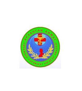 Архангай аймгийн Нэгдсэн эмнэлэг