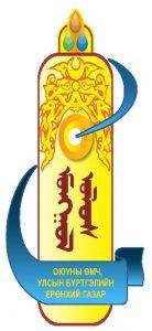 Ховд аймгийн Улсын бүртгэлийн хэлтэс