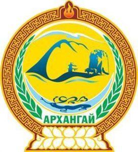 Архангай аймгийн Цэнхэр сумын ЗДТГ