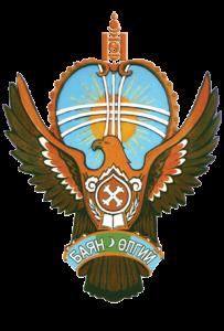 Баян-Өлгий аймгийн Цэргийн штаб