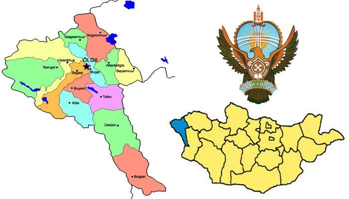 Баян-Өлгий аймгийн Цэргийн 165-р анги