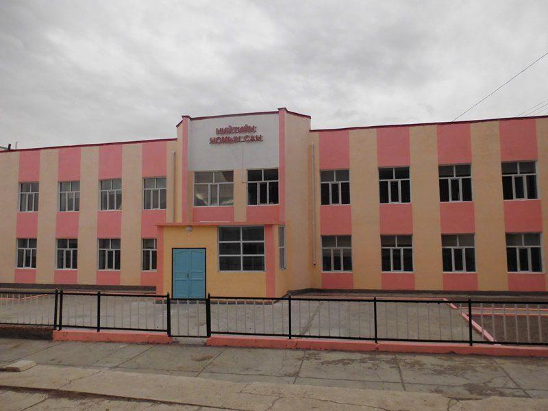 Б.Ахтаны нэрэмжит Баян-Өлгий аймгийн төв номын сан