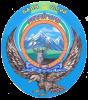 Баян-Өлгий аймгийн Алтай сумын Эрүүл мэндийн төв