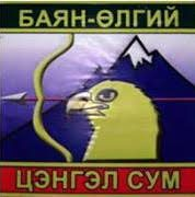 Баян-Өлгий аймгийн Цэнгэл сумын ИТХ