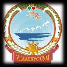 Баян-Өлгий аймгийн Улаанхус сумын ЗДТГ