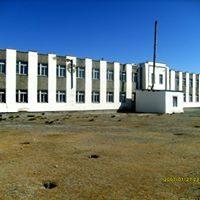 Баян-Өлгий Аймгийн Улаанхус Сумын М.Зайсановын нэрэмжит Бүрэн Дунд Сургууль