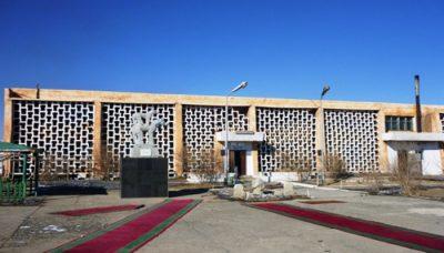 Баянхонгор аймгийн Угсаатан зүйн музей