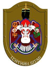 Баянхонгор аймгийн Цэргийн штаб