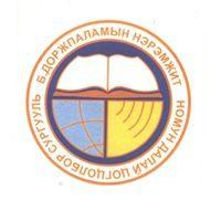 Баянхонгор аймгийн Б.Доржпаламын нэрэмжит Номундалай цогцолбор сургууль
