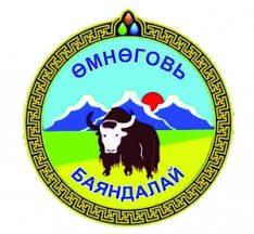 Өмнөговь аймгийн Баяндалай сумын ЗДТГ