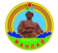 Өмнөговь аймгийн Манлай сумын ЗДТГ