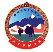 Өмнөговь аймгийн Хүрмэн сумын ЗДТГ
