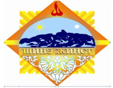Баянхонгор аймгийн Шинэжинст сумын Янзага Хүүхдийн Цэцэрлэг
