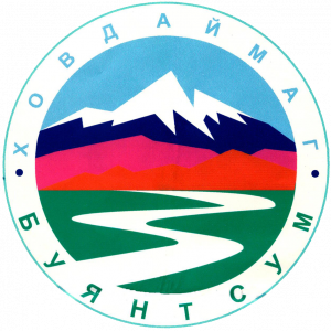 Ховд аймгийн Буянт сумын ЗДТГ