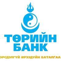 Төрийн банк / State bank