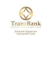Тээвэр Хөгжлийн Банк / Trans Bank