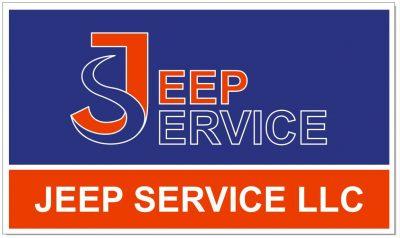 Жийп сервис ХХК / Jeep service LLC