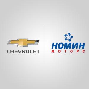 Номин моторс ХХК / Nomin motors LLC
