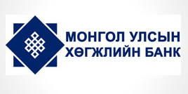 Хөгжлийн Банк / Development Bank of Mongolia