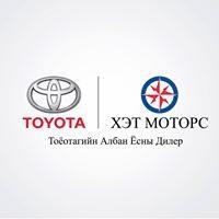 Хэт Моторс ХХК / Khet Motors LLC