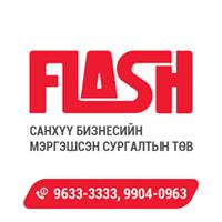 Флаш сургалтын төв / Flash training center