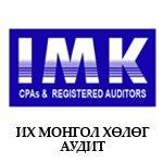 Ихмонгол хөлөг аудит ХХК / Ikhmongol khulug audit LLC
