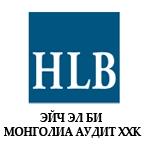 Эйч Эл Би Монголиа Аудит ХХК / HLB Mongolia Audit LLC