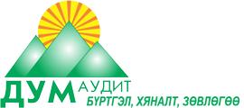 ДУМ аудит ХХК / DUM audit LLC