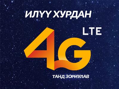 Жи Мобайлнэт ХХК / G mobilenet LLC