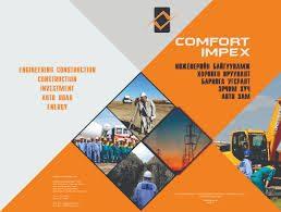 Комфорт импекс ХХК / Comfort impex LLC