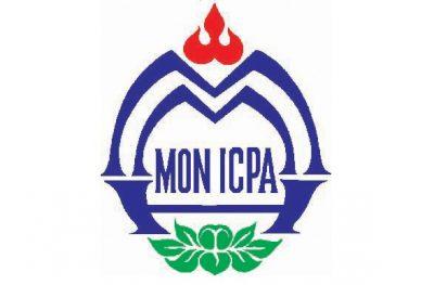 Монголын мэргэшсэн нягтлан бодогчдын институт / Mongolian institute of certified public accountants