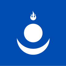 MunkhGal Empire LLC/ Мөнхгал Импайр ХХК