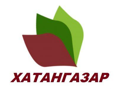 Хатангазар ХХК / Khatangazar LLC